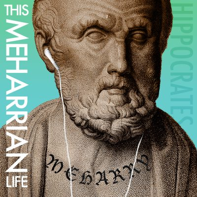 This Meharrian Life Album Art